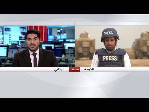 مراسلنا فواز منصر يطلعنا على آخر المستجدات بعد تحرير مطار الحديدة  - نشر قبل 47 دقيقة