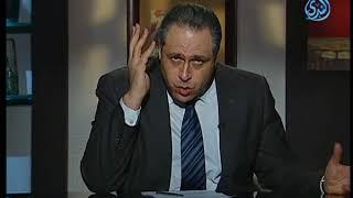 الابن العنيد   الأقلية العظمى   د.ياسر نصر