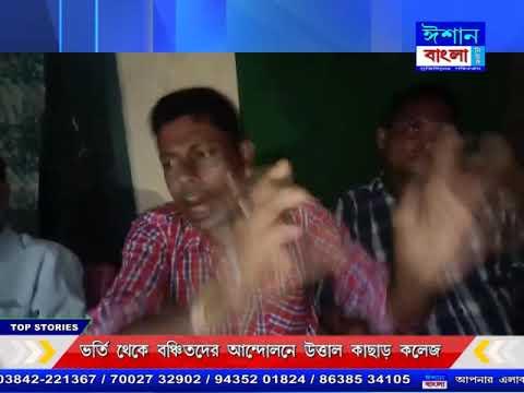 ISHAN BANGLA BENGALI NEWS   24   06   2019