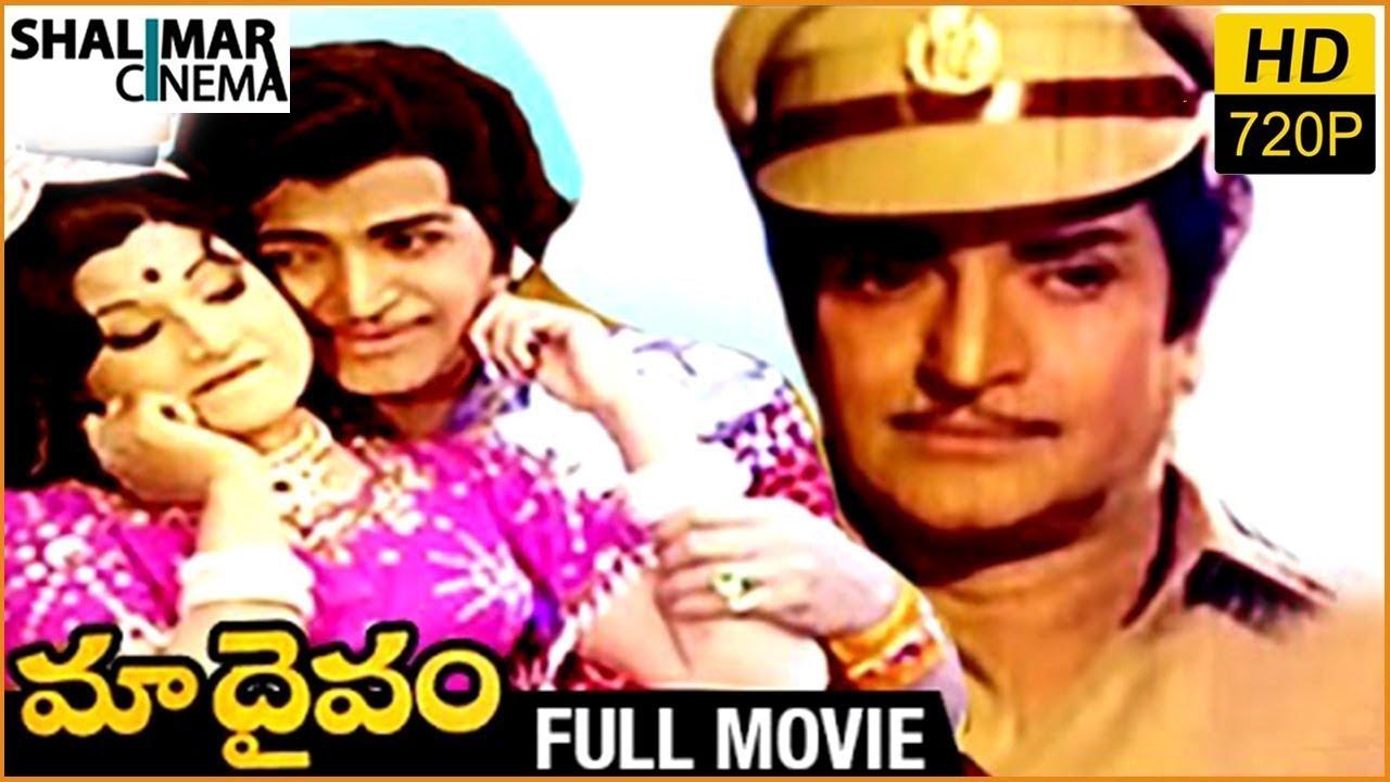 Download Maa Daivam Telugu Full Length Movie    NTR, Jayachitra    Shalimarcinema