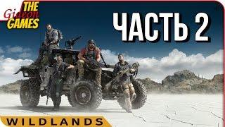 Ghost Recon WILDLANDS ➤ Прохождение #2 ➤ БУКХАРТ (МОНТУЙОК)
