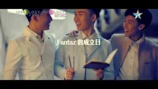 FANTAZ - 某某 [Official Music Video]