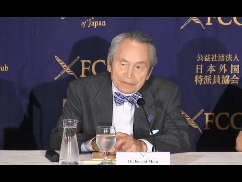 Koichi Mera: President of GAHT-US Corporation (GAHT: the Global Alliance for Historical Truth)