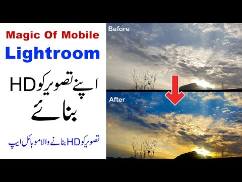 Learn Photoshop Lightroom in 3 minutes   Android Mobile App Tutorial 2017