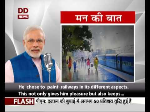 Mann Ki Baat-10: PM Narendra Modi's radio interaction