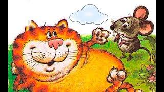 Сказка об умном мышонке.