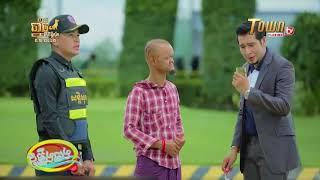 Khmer Funny Video 2018   ដូច្នឹងផង Special Clip Town Full HDTV   Episode 07