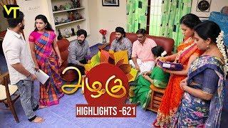 Azhagu - Tamil Serial | Highlights | அழகு | Episode 621 | Daily Recap | Sun TV Serials | Revathy