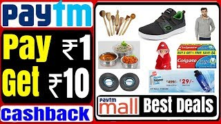 Pay Rs 1 Get Rs 10 Paytm Cashback, Paytm Mall Shopping Promocode, Big Discount Offer, Technical Loki