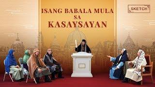 """Maikling Dula - """"Isang Babala Mula sa Kasaysayan"""" (Tagalog Christian Video)"""