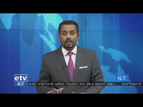 Prime Minister Dr. Abiy Ahmed response about the army on Tigrean