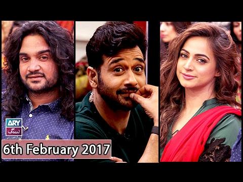 Salam Zindagi - Guest: Noor Bukhari &  Zahid - 6th February 2017