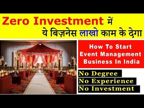 Creative Business Idea , Start Event Management Business In India, Business Ki Baat
