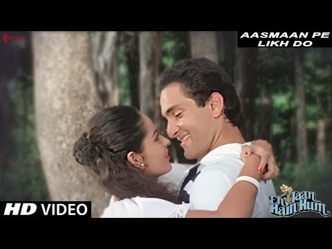 Aasmaan Pe Likh Do | Ek Jaan Hai Hum | Full Song HD | Rajiv Kapoor, Divya Rana