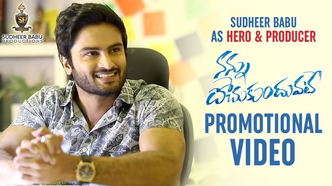 DUAL ROLE - Sudheer Babu as Hero & Producer | Nannu Dochukunduvate Promotional Video | Nabha Natesh