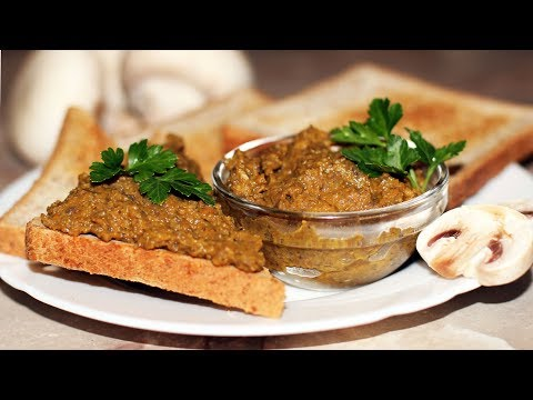Самый вкусный грибной паштет. Оригинальные закуски. Грибные бутерброды.