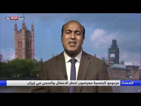 إيران.. تهمة -الجاسوسية- تلاحق مزدوجي الجنسية  - نشر قبل 53 دقيقة