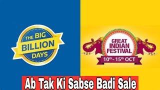 Flipkart  Big Billion Sale 2018   Amazon Great Indian Festival 2018   Big Discounts   Best Deals