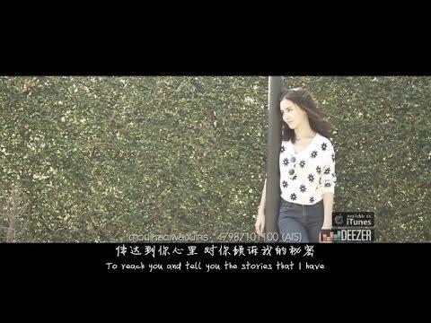 【ENG&CHN SUB】Aom Sushar - From My Heart (Jak Jai)