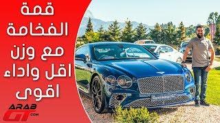 Bentley Continental GT 2019 بنتلي كونتيننتال جي تي