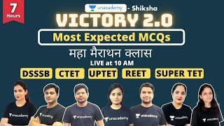 Victory 2.0 | महा मैराथन क्लास | Most Expected MCQs | Crack DSSSB/CTET/ UPTET/REET/SUPERTET