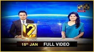 Live at 12 News – 2021.01.15 Thumbnail