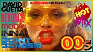 2000's Best Dance Hits & Remixes Vol.2 (Serega Bolonkin Video Mix) │ Лучшие танцевальные хиты 2000х