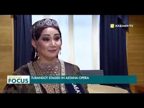 Regional Focus. 25.03.2019 (eng)