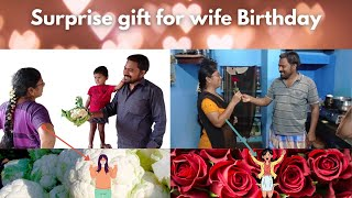 Surprise gift for wife Birthday | Family vlog | Husband Surprise Wife |Varnika Varatharaj