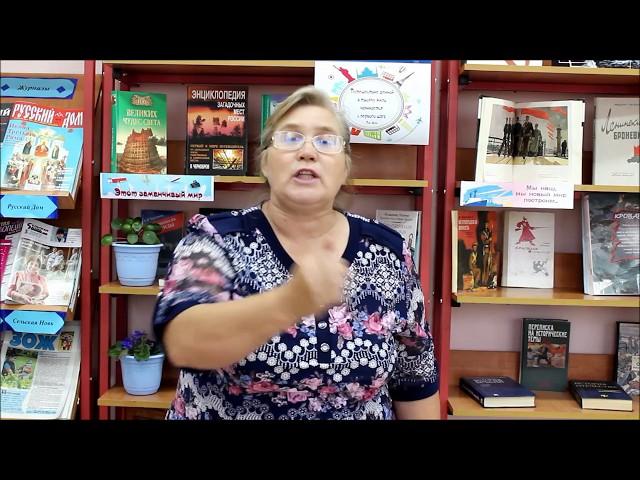 Изображение предпросмотра прочтения – ЕленаАгафонова читает произведение «Железная дорога» Н.А.Некрасова