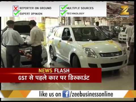 GST rates on cars:  Heavy discount on Tata, Mahindra and Maruti cars