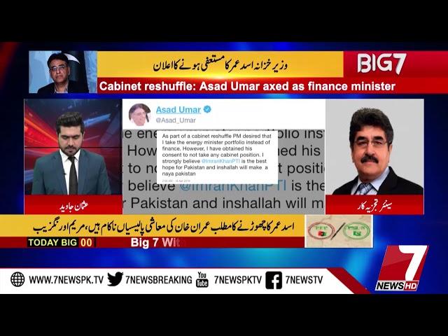 BIG 7 18 April 2019 | 7 News Official |