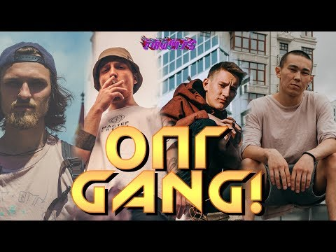 """ОПГ.GANG!"" - TRAMPS | LAST TEAM MOVIE (2019)"