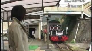 堀北真希の九州旅行 堀北真希 検索動画 24