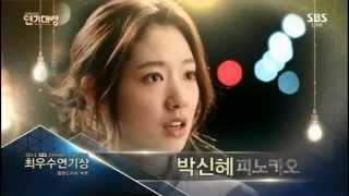 Video [31.12.14]Park Shin Hye - Top Excellent Actress SBS Drama Awards 2014 download MP3, 3GP, MP4, WEBM, AVI, FLV Maret 2018