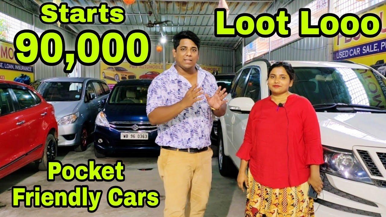 Sapna Pura Karloo   Dhamaka Price   Pocket Friendly Cars   Used Car   Kolkata Sasta Bazar   Kolkata