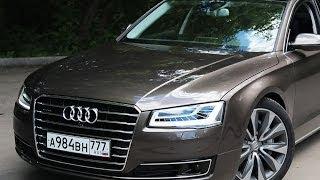Тест драйв ауди А8 test drive Audia8