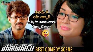 Vijay & Amy Jackson BEST COMEDY SCENE | Policeodu 2019 Telugu Movie | Samantha | 2019 Telugu Movies