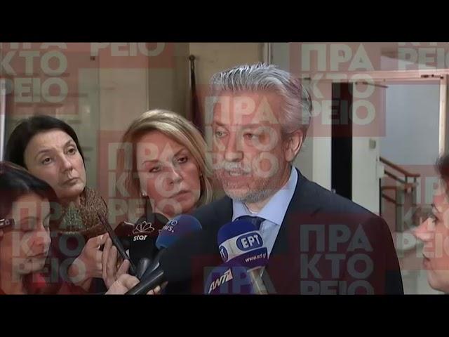 <h2><a href='https://webtv.eklogika.gr/synantisi-tou-stavro-kontoni-me-ton-tourko-yfypourgou-dikeosyni-bilal-outsar' target='_blank' title='Συνάντηση του  Σταύρο Κοντονή με τον Τούρκο  υφυπουργού Δικαιοσύνη Μπιλάλ Ουτσάρ'>Συνάντηση του  Σταύρο Κοντονή με τον Τούρκο  υφυπουργού Δικαιοσύνη Μπιλάλ Ουτσάρ</a></h2>