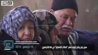 مصر العربية | معبر رفح يفتح أبوابه لسفر