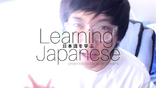 """「Learn Japanese」 How-to Say """"X is good/bad at Y"""" - XはYが(上手/下手/とくい)です)"""
