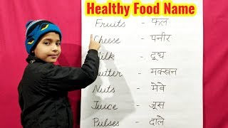 ... cover topic :- healthy food names in english & hindi, nam...