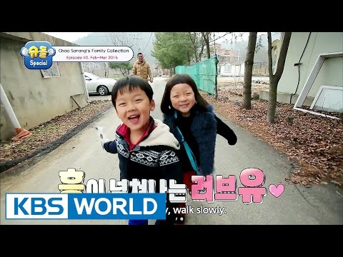 The Return Of Superman - Choo Sarang Special Ep.43