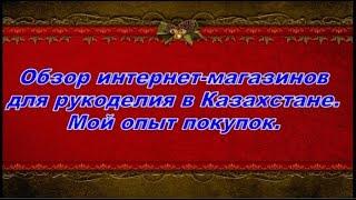Как обойти блокировку в Интернете в Казахстане