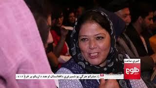 LEMAR News 24 September 2017 / د لمر خبرونه ۱۳۹۶ د تله ۰۲
