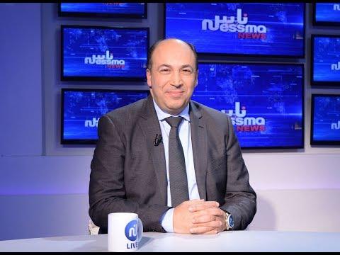 Ness Nessma news  du Mercredi 05 Avril 2018- Nessma Tv