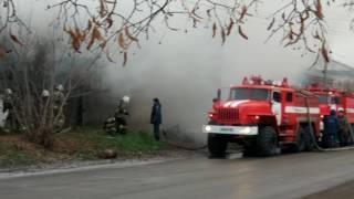 Пожар на Пугачёва