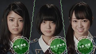 【欅坂46】欅のOverture #4.1(サイマジョRemakeVer) 欅坂46 検索動画 12