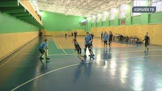 В Королёве прошли региональные соревнования по гандболу