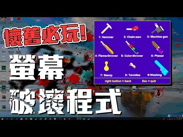 Youtube Trends in Taiwan - watch and download the best videos from Youtube in Taiwan.